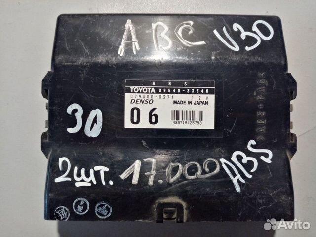 89026196331 Блок управления abs Toyota Camry V30 2.4 2002