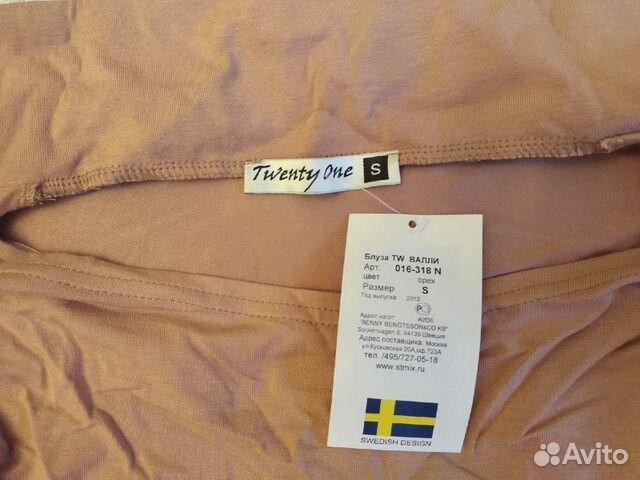 "Блузка тм ""Twenty One"" Швеция— фотография №3"