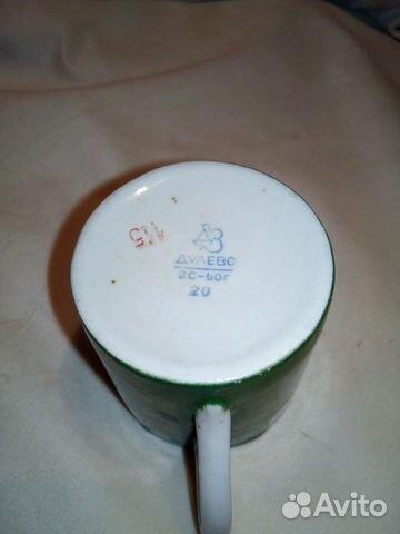 Кружка СССР маленькая Дулево 89960140467 купить 4