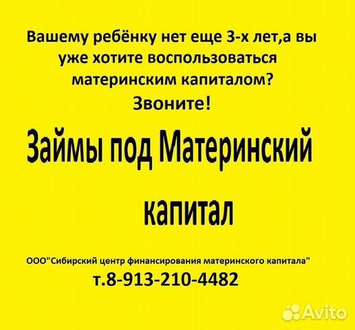 сибирский центр займов какой процент кредита в ситилинке