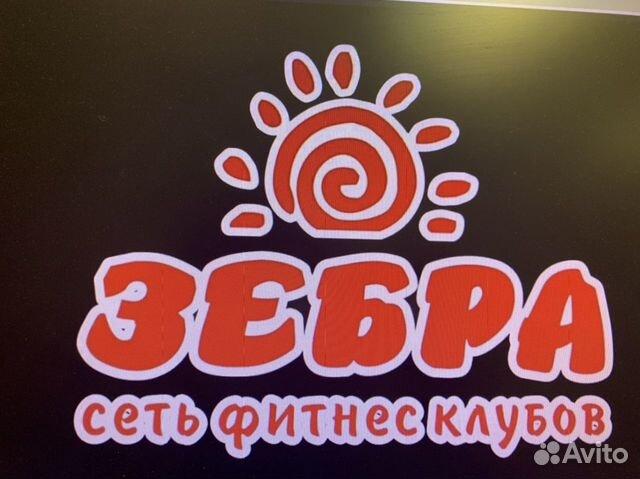 где продать абонемент в фитнес клуб москва