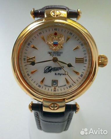 Часы от путина продам продать корпуса часов