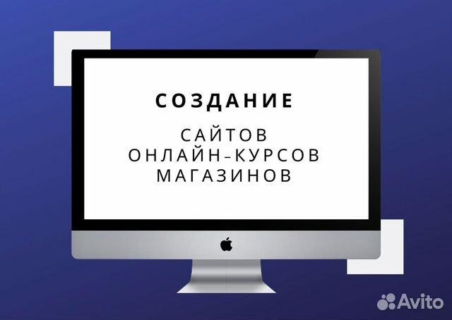 Создание и продвижение сайта липецк сайт интернет магазина сделать самому