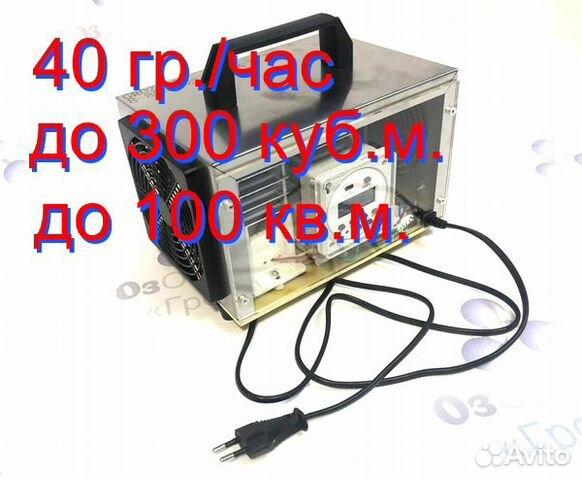 Озонатор воздуха автомобильный Гроза-10 88002225654 купить 8
