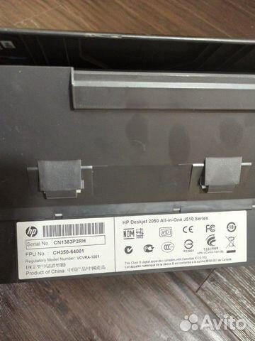 Мфу HP deskjet 2050 89374113413 купить 4
