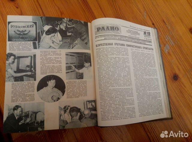 Журнал Радио СССР 89896745371 купить 2