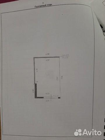 30 м² в Кургане> Гараж, > 30 м²