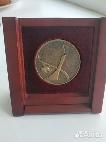 Медаль Сочи 2014 89237146440 купить 1