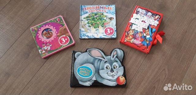 Детские книги 89182138692 купить 1