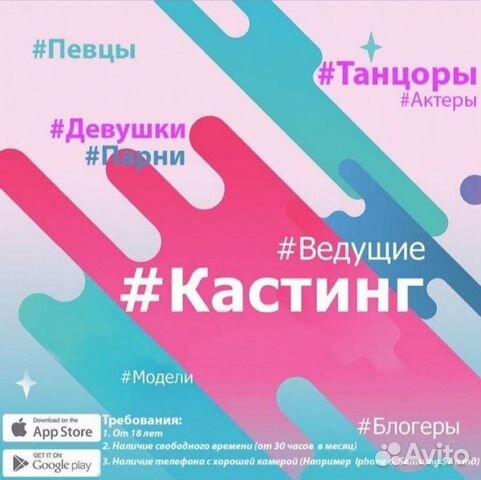 Работа в москве для 18 девушки девушки брюнетки фото на работе