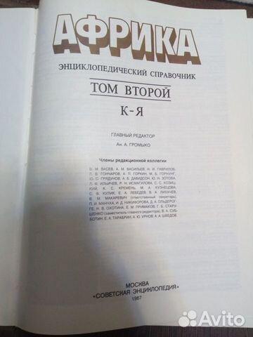 Книги 89383147566 купить 6