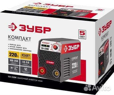 Аппарат сварочный инверторный мма са-220 Компакт  89196610416 купить 6