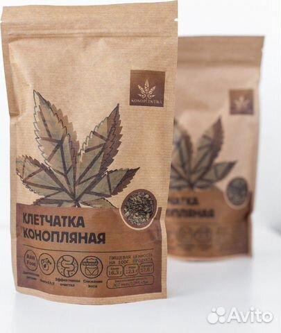 Магазин семян марихуаны в спб конопля вред отзывы