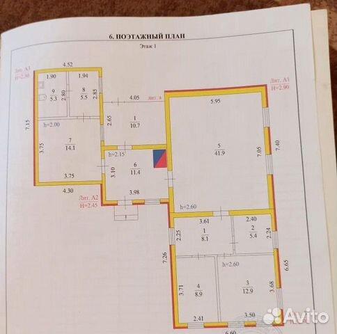 Дом 113 м² на участке 6.7 сот. 89143920828 купить 10