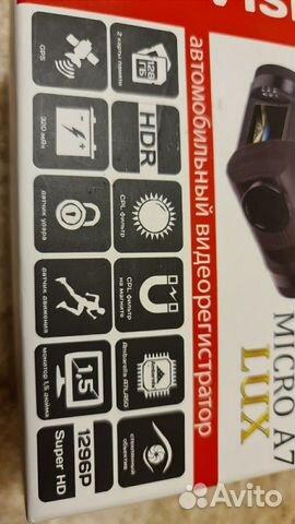 AvtoVision micro A7 LUX купить 2