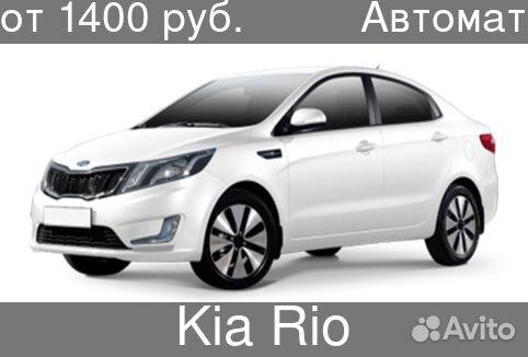 Прокат авто в ростове на дону без водителя без залога недорого автосалоны москвы 2107
