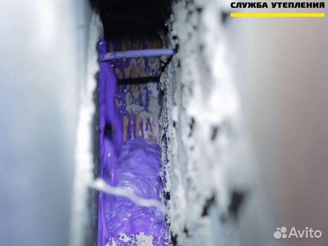 Полиуретановый утеплитель для стен (ппу)  89275462220 купить 4