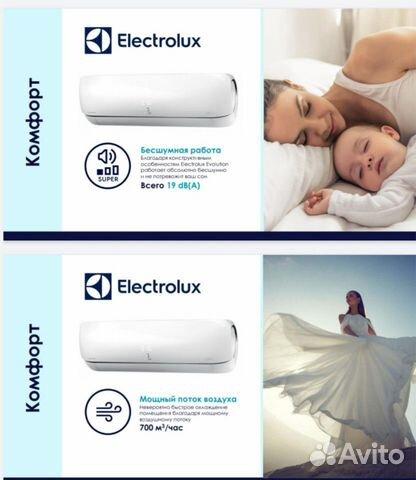 Инверторная сплит-система Electrolux evolution купить 4