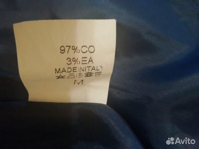 Пиджак 89204029036 купить 3