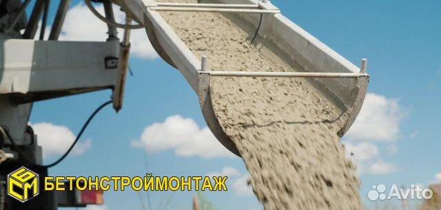 Дзержинск бетон купить заводы бетон старый оскол