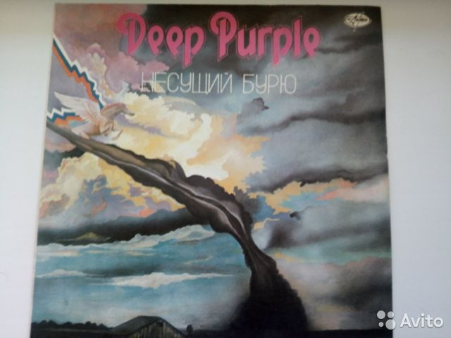 Deep Purple - Несущий бурю  89178353407 купить 1