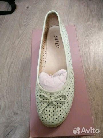 Ballerinas  89611209697 kaufen 2