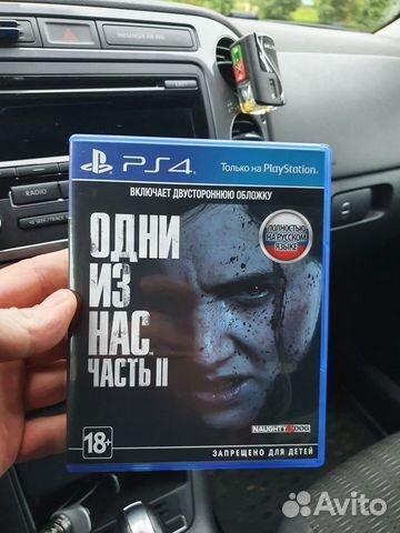 The last of us часть 2  89517045454 купить 1