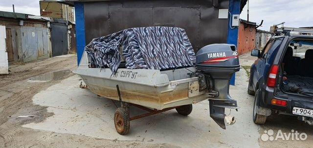Продам лодку крым, с Мотором ямаха 40