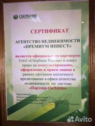 работа онлайн новомосковск