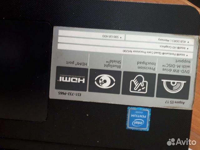 Acer  89892780586 купить 2