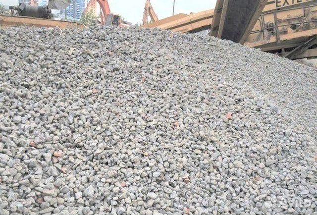 Купить бой бетона авито раствор строительный цементный пропорции