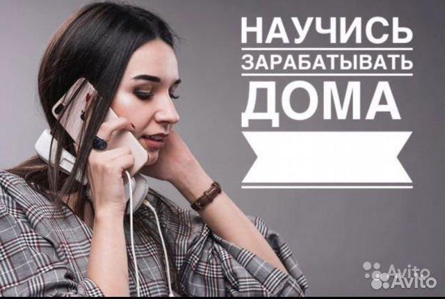 Заработать онлайн яранск эскорт работа девушек киев