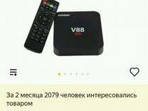 TV приставка