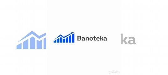 торги по банкротству пермь