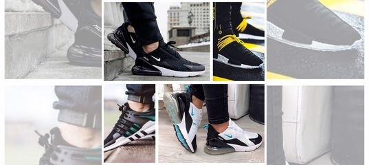 7f2be9d3 Кроссовки Adidas, Nike, Vans, Buffalo, Reebok,Puma купить в Москве на Avito  — Объявления на сайте Авито