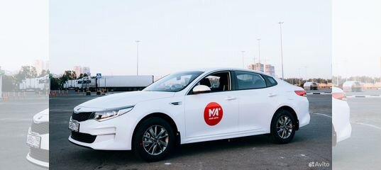 Автомобиль в аренду для работы в такси в ярославле купить билет на самолет в турагентстве