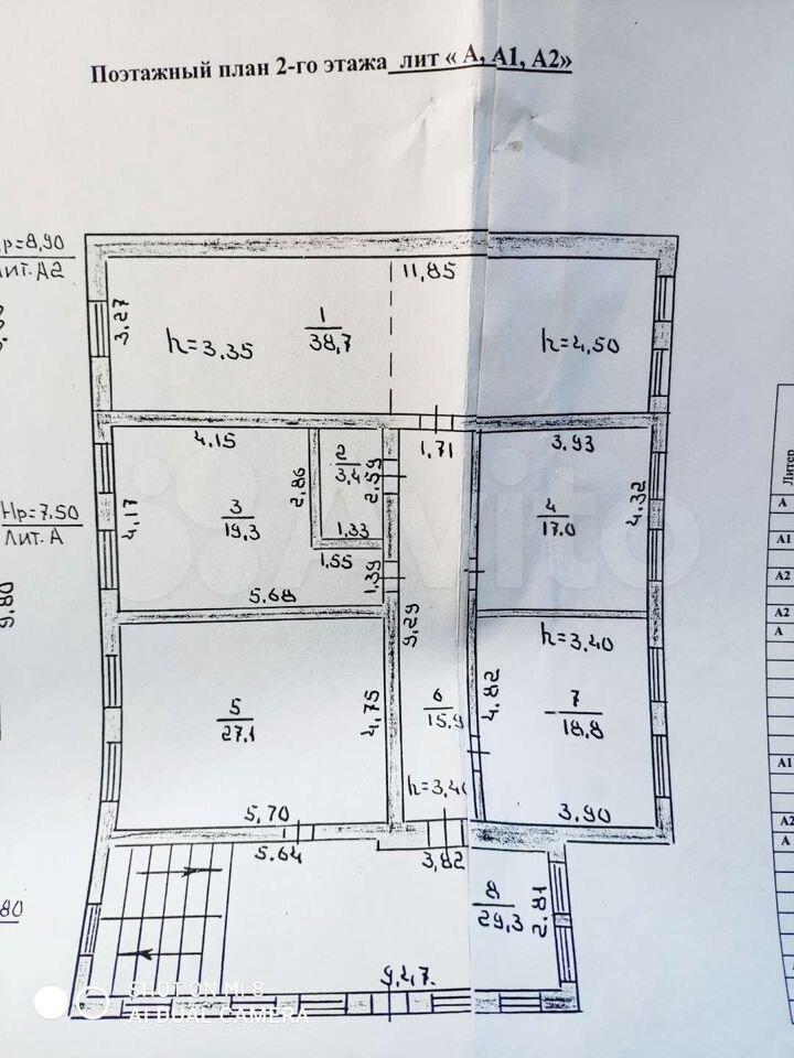 Своб. планировка, 120 м², 2/2 эт.  89587490315 купить 2