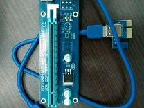 Переходник PCI-E x1 x16 (райзер)