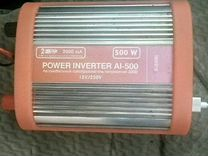 Power inverter AI-500