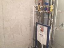 Сантехника отопление водоснабжение