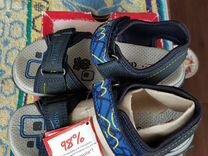 Новые детские сандалии superfit ocean comby