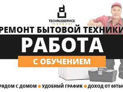 Работа в оренбурге без опыта работы для девушки работа для девушек в москве в салоне