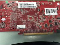 Palit Radeon X1950 GT