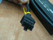 Адаптер питания 12v cisco 8 pin