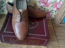 Туфли,мужские, кожа, новые,размер 44