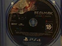 Ведьмак 3: Дикая охота для PS 4