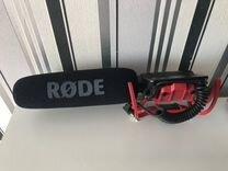 Микрофон накамерный Rode Videomic Rycote