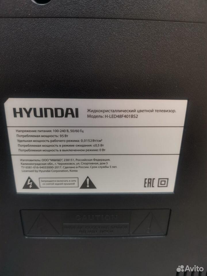 Телевизор hyundai LED48F401DS2 (центр)  89093911989 купить 3