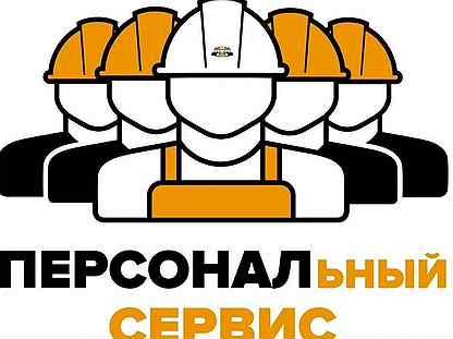 Ижевск работа без опыта работы для девушек работа в клубе девушке москва