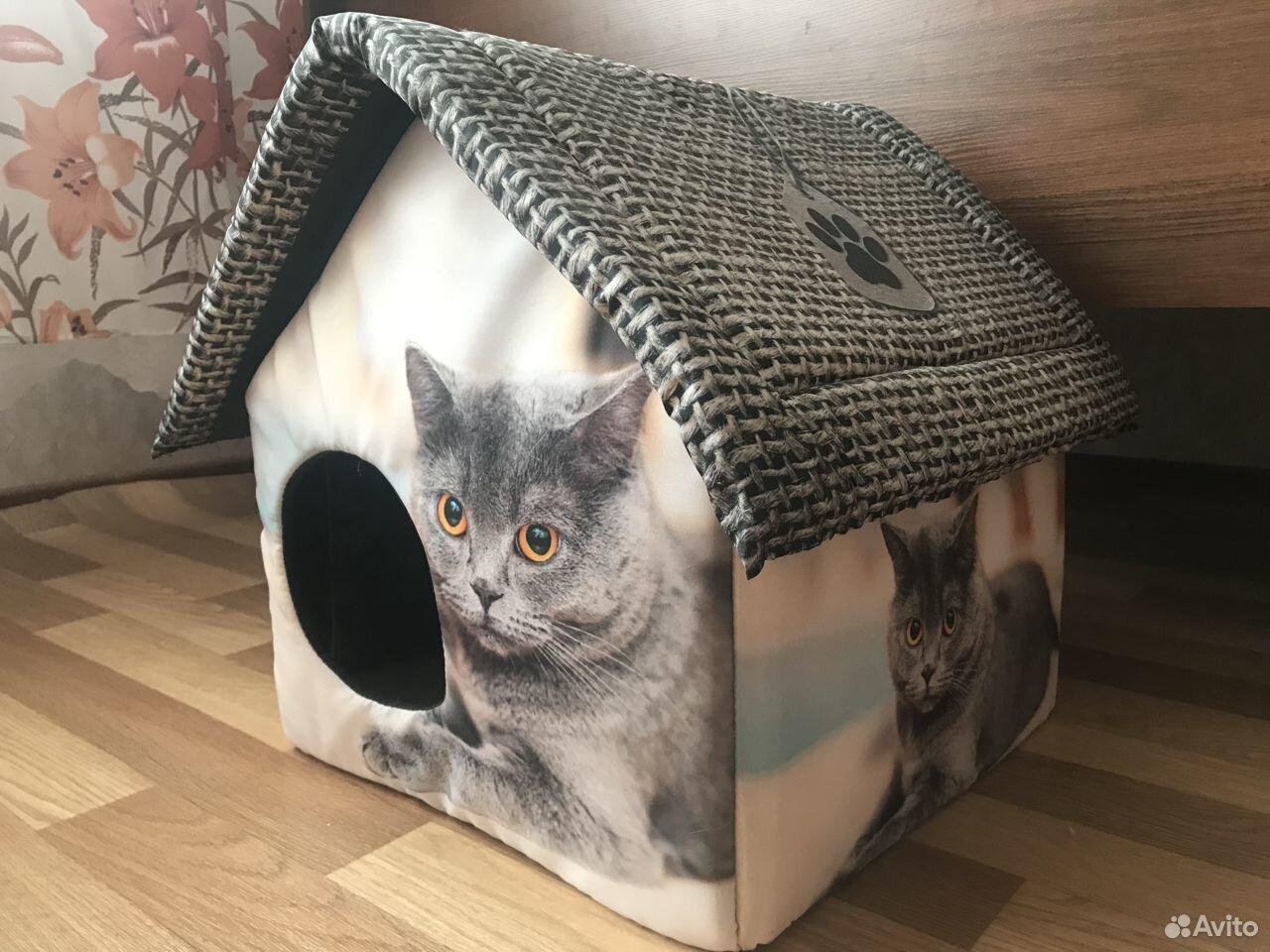 Домик для кошки  89143723530 купить 2